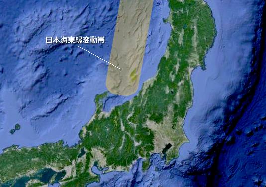 甲信越地方の地震(歴史)